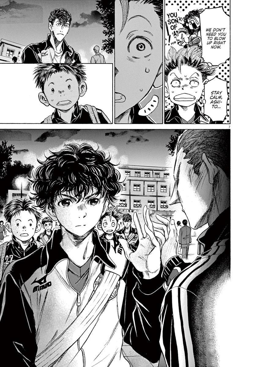 Ao Ashi Vol.8 Chapter 75: At The Entrance Of Mitaka Station (2) page 8 - Mangakakalots.com