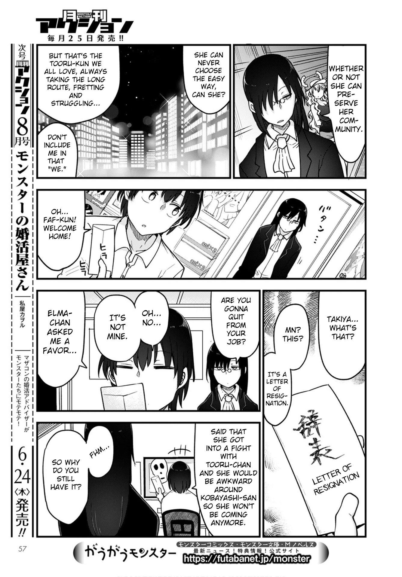 Kobayashi-San Chi No Maid Dragon Chapter 108 page 13 - Mangakakalots.com