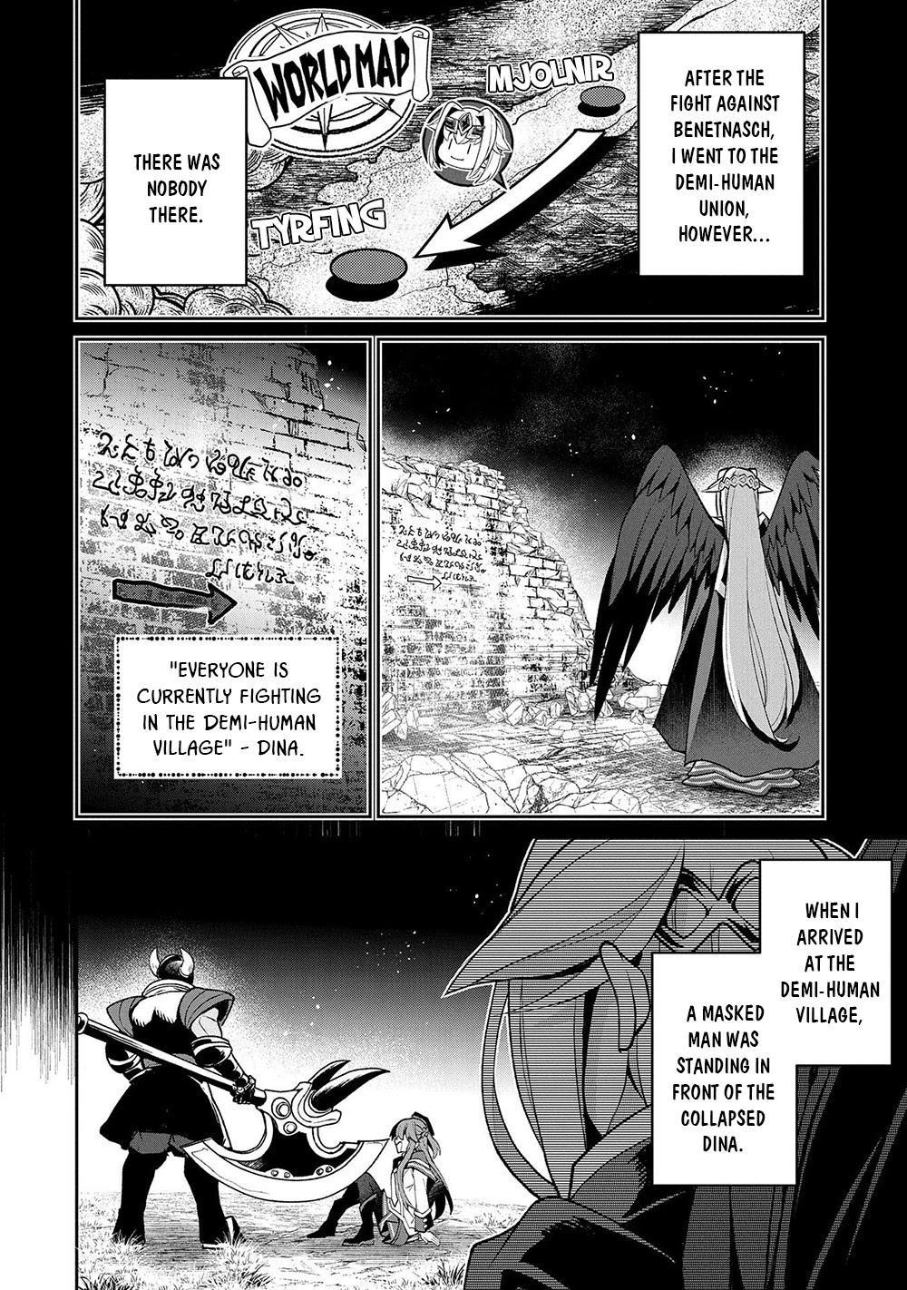 Yasei No Last Boss Ga Arawareta! Chapter 40 page 3 - Mangakakalots.com