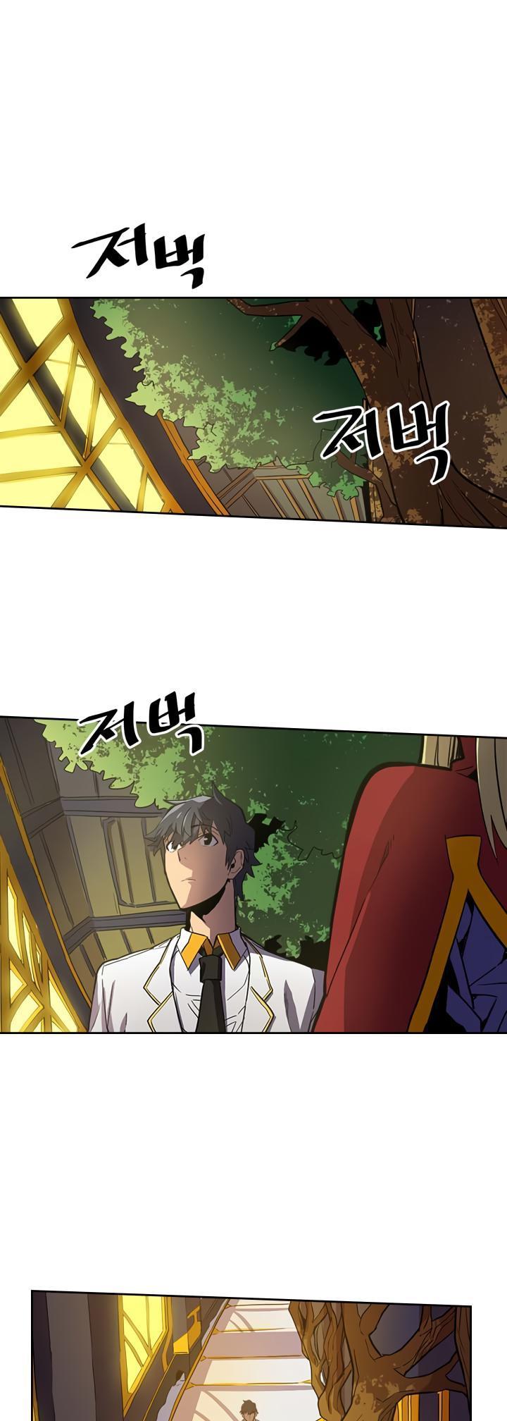 A Returner's Magic Should Be Special Chapter 44 page 3 - Mangakakalots.com