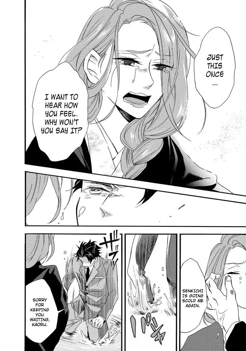 Will You Marry Me Again If You Are Reborn? Vol.1 Chapter 1: Autumn Couple page 24 - Mangakakalots.com