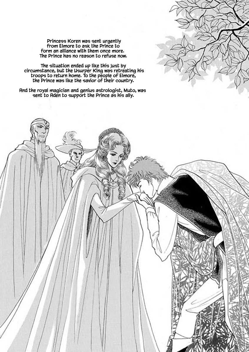 Lineage Chapter 66 page 1 - Mangakakalots.com
