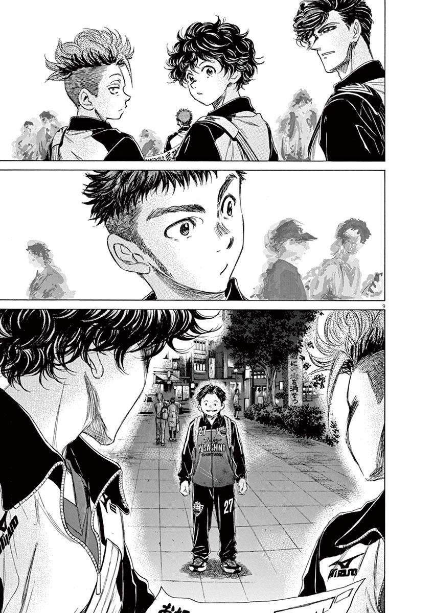 Ao Ashi Vol.8 Chapter 74: At The Entrance Of Mitaka Station (1) page 10 - Mangakakalots.com