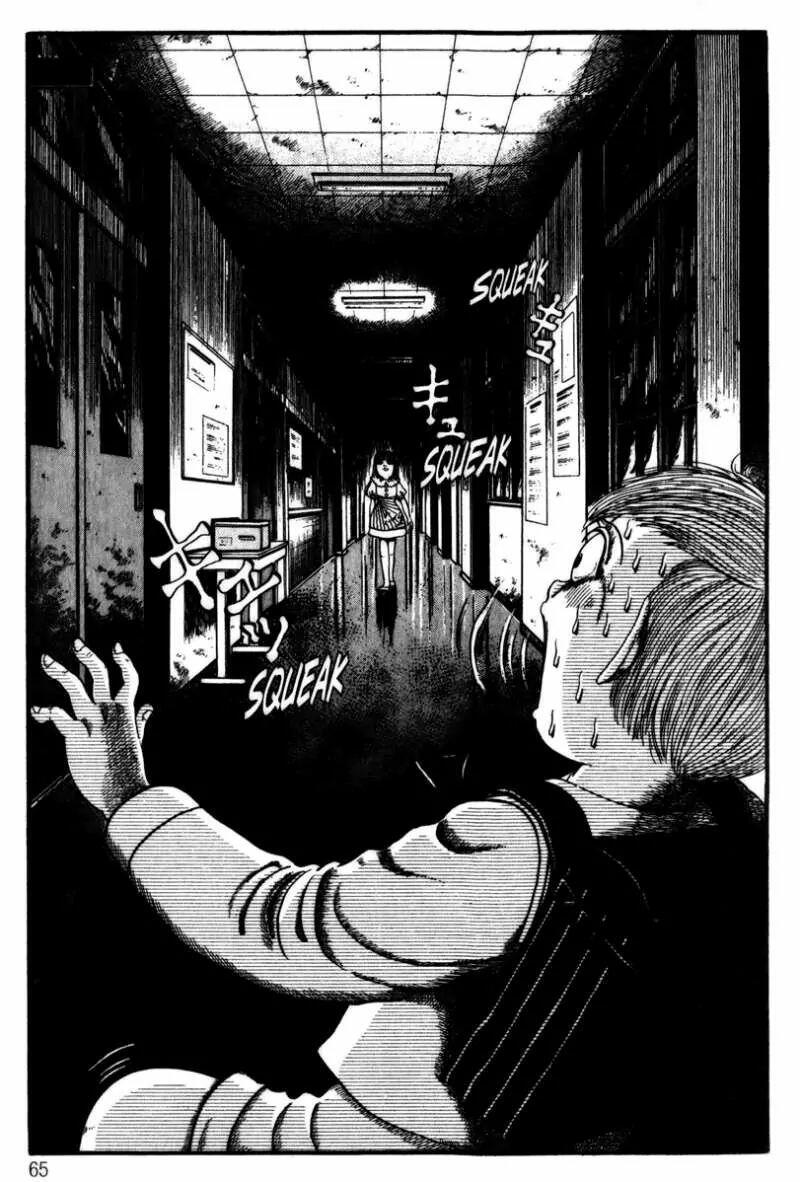 School Zone Vol.1 Chapter 2: The Monster Nanka page 23 - Mangakakalots.com