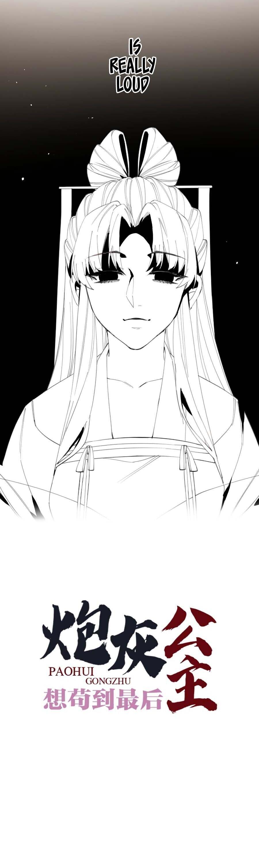 The Cannon Fodder Princess Wants To Last Chapter 11 page 3 - Mangakakalots.com