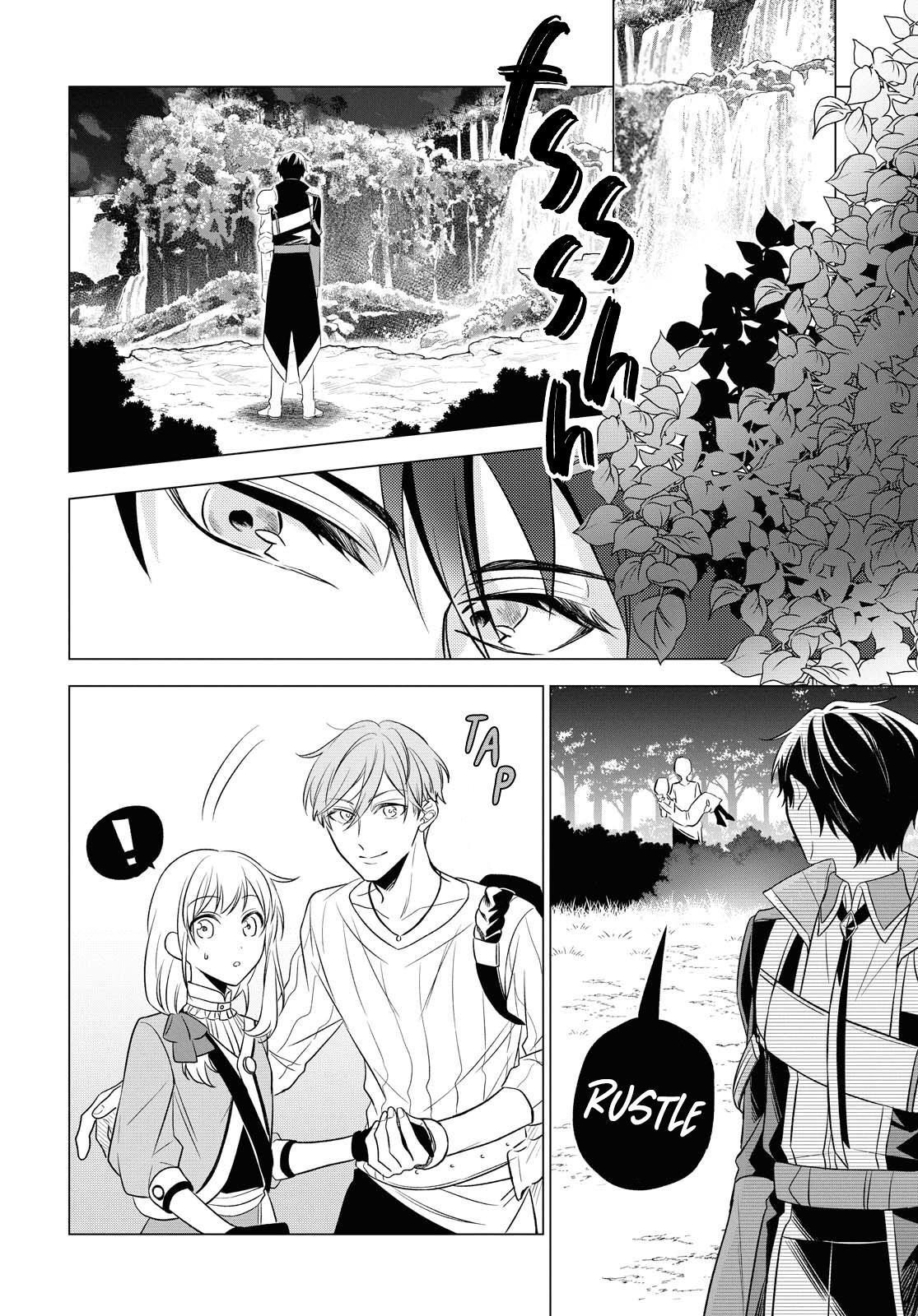 I Want To Become The Hero's Bride ( ̄∇ ̄)ゞ Vol.2 Chapter 10 page 4 - Mangakakalots.com