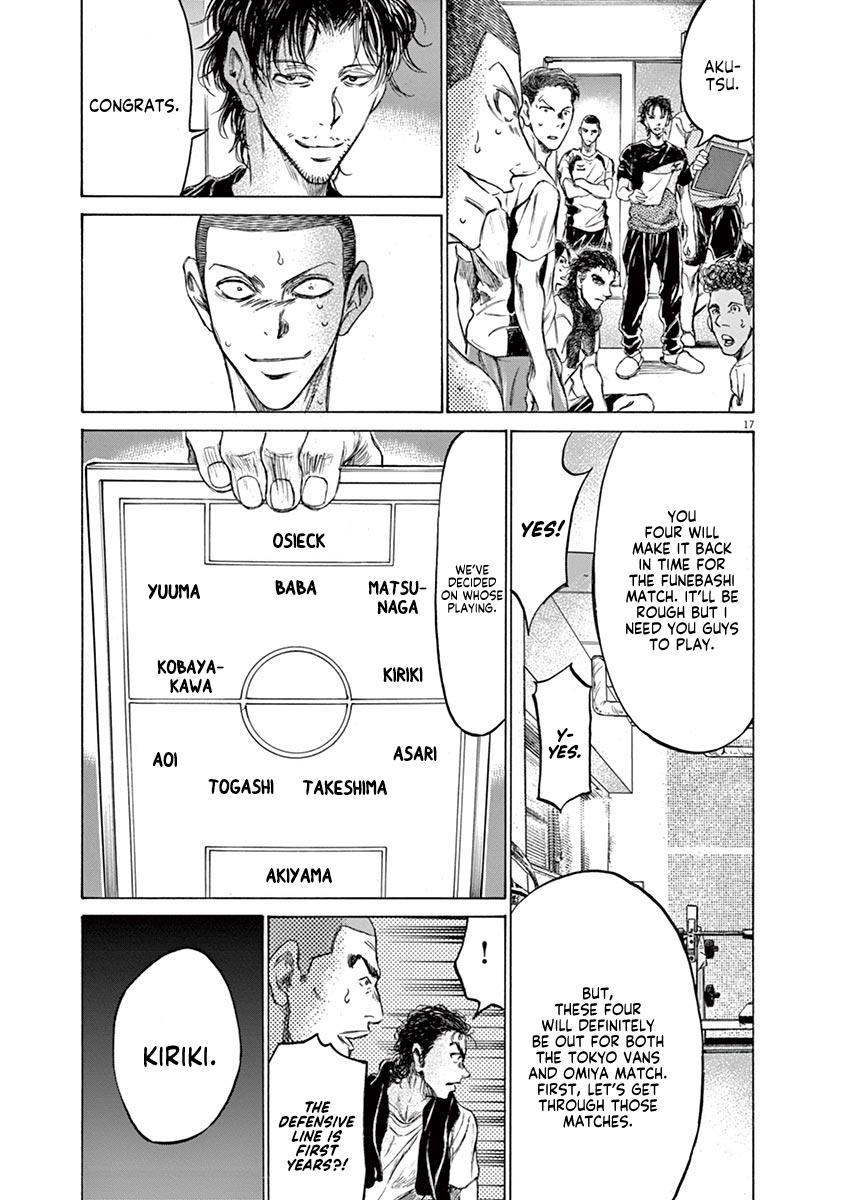 Ao Ashi Vol.15 Chapter 148: International Football Overlap page 24 - Mangakakalots.com