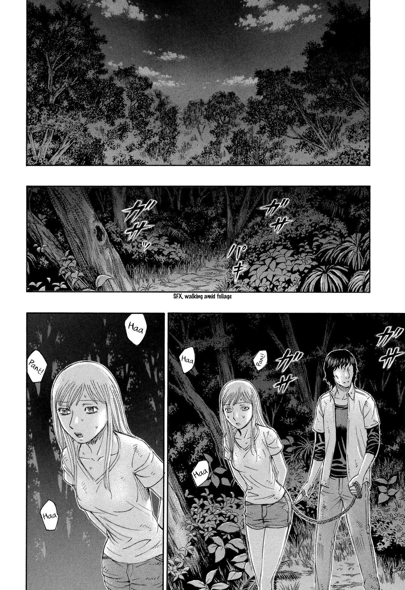 Suicide Island Chapter 161: What This Island Needs page 12 - Mangakakalots.com