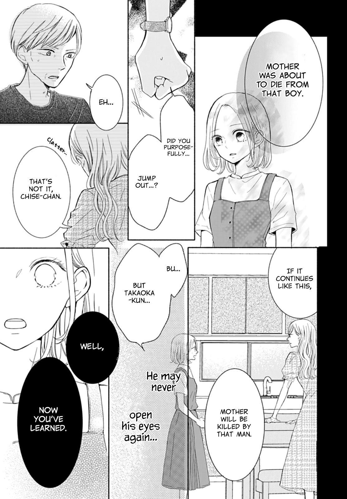 Saihate No Polaris Chapter 9: Final page 14 - Mangakakalots.com