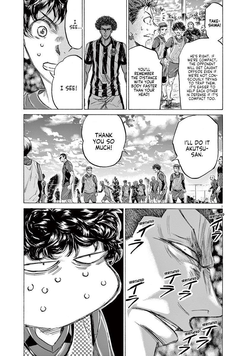 Ao Ashi Vol.21 Chapter 212: Ashito's Situation page 7 - Mangakakalots.com