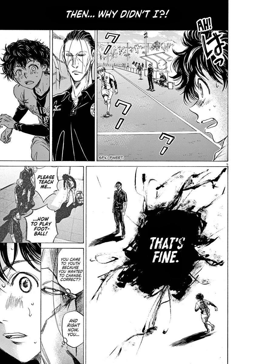 Ao Ashi Chapter 51: 3 page 13 - Mangakakalots.com