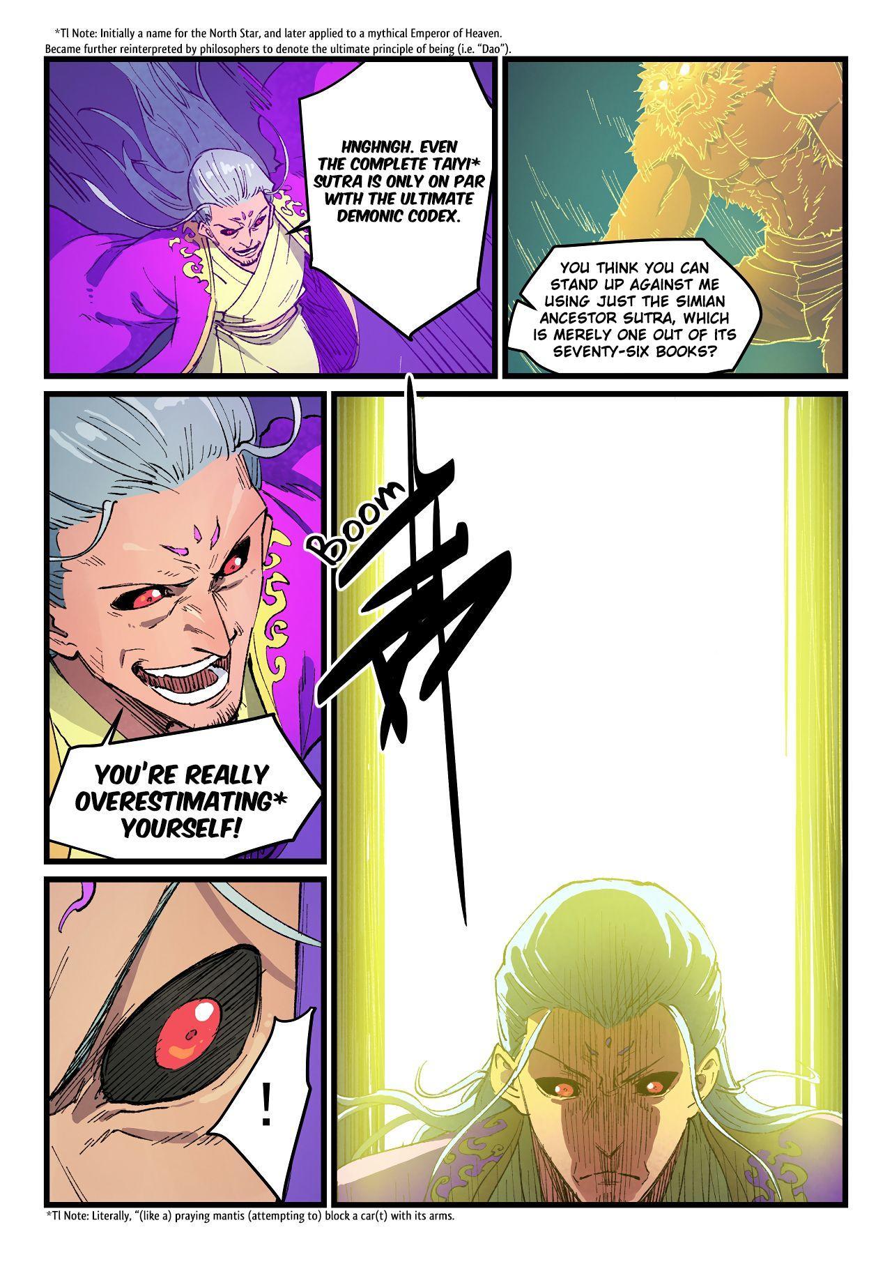 Star Martial God Technique Chapter 423 page 9 - Mangakakalots.com