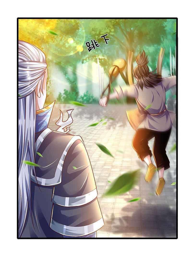 Shura Sword Sovereign Chapter 161 page 12 - Mangakakalots.com