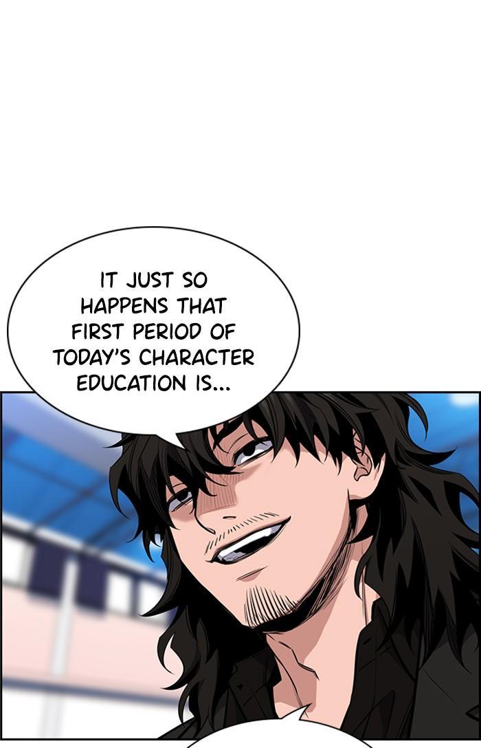 Get Schooled Chapter 9: Episode 9 page 23 - Mangakakalots.com