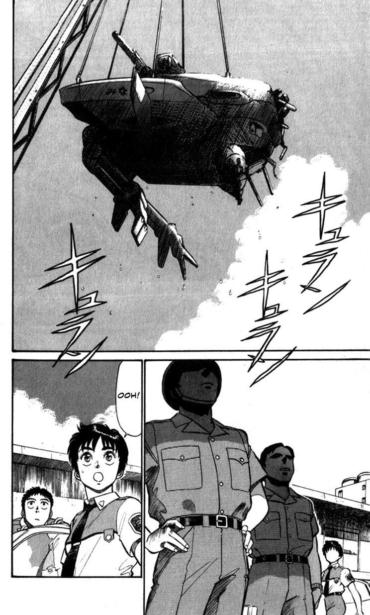 Kidou Keisatsu Patlabor Vol.7 Chapter 9.06: Waste Container Number 13 < Part 6> page 2 - Mangakakalots.com