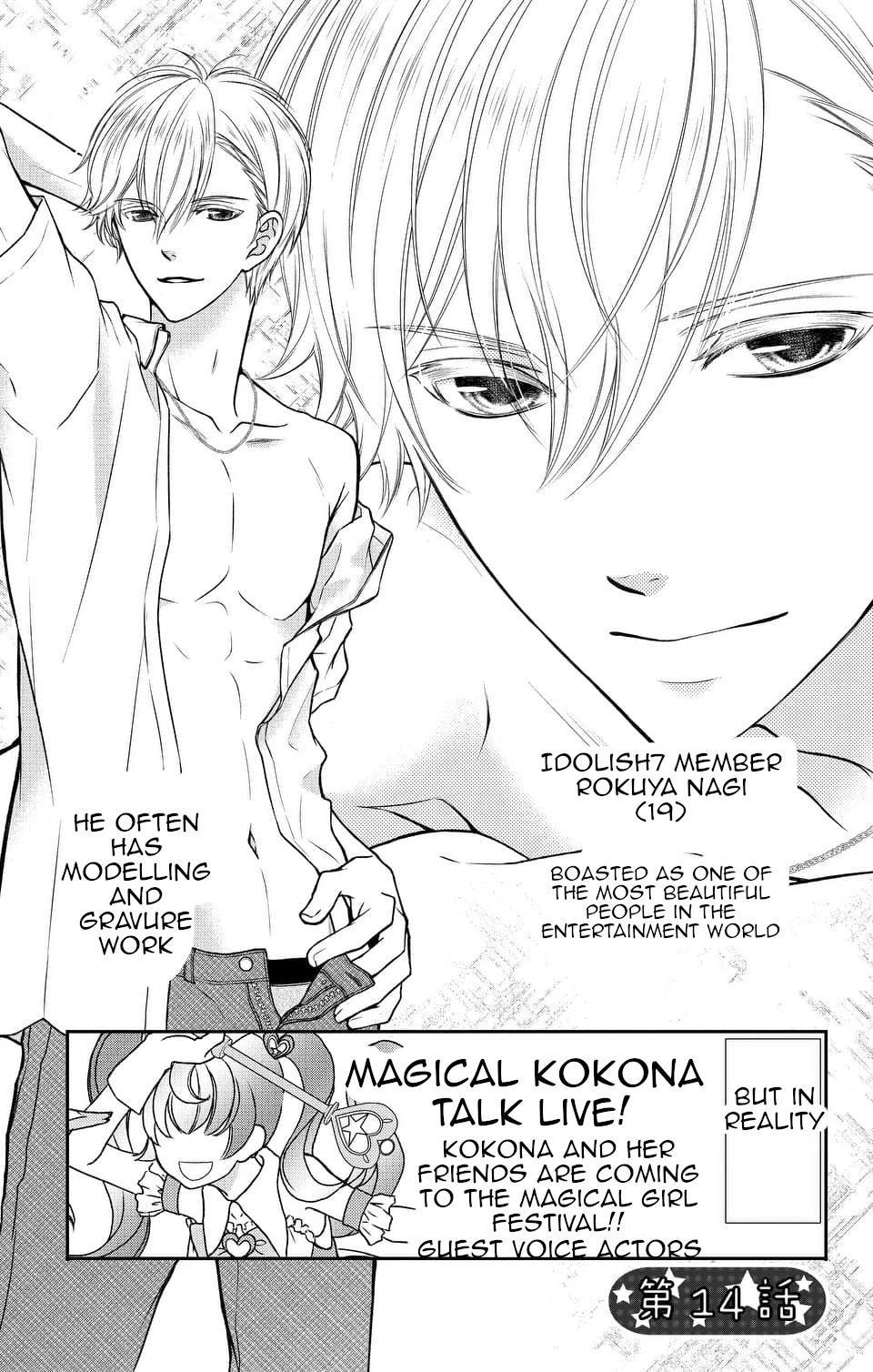 Idolish7 Chapter 14 page 1 - Mangakakalots.com