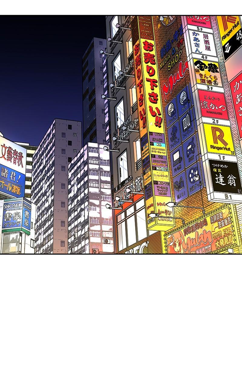 I Love Yoo Chapter 147: Episode 139 page 68 - Mangakakalots.com