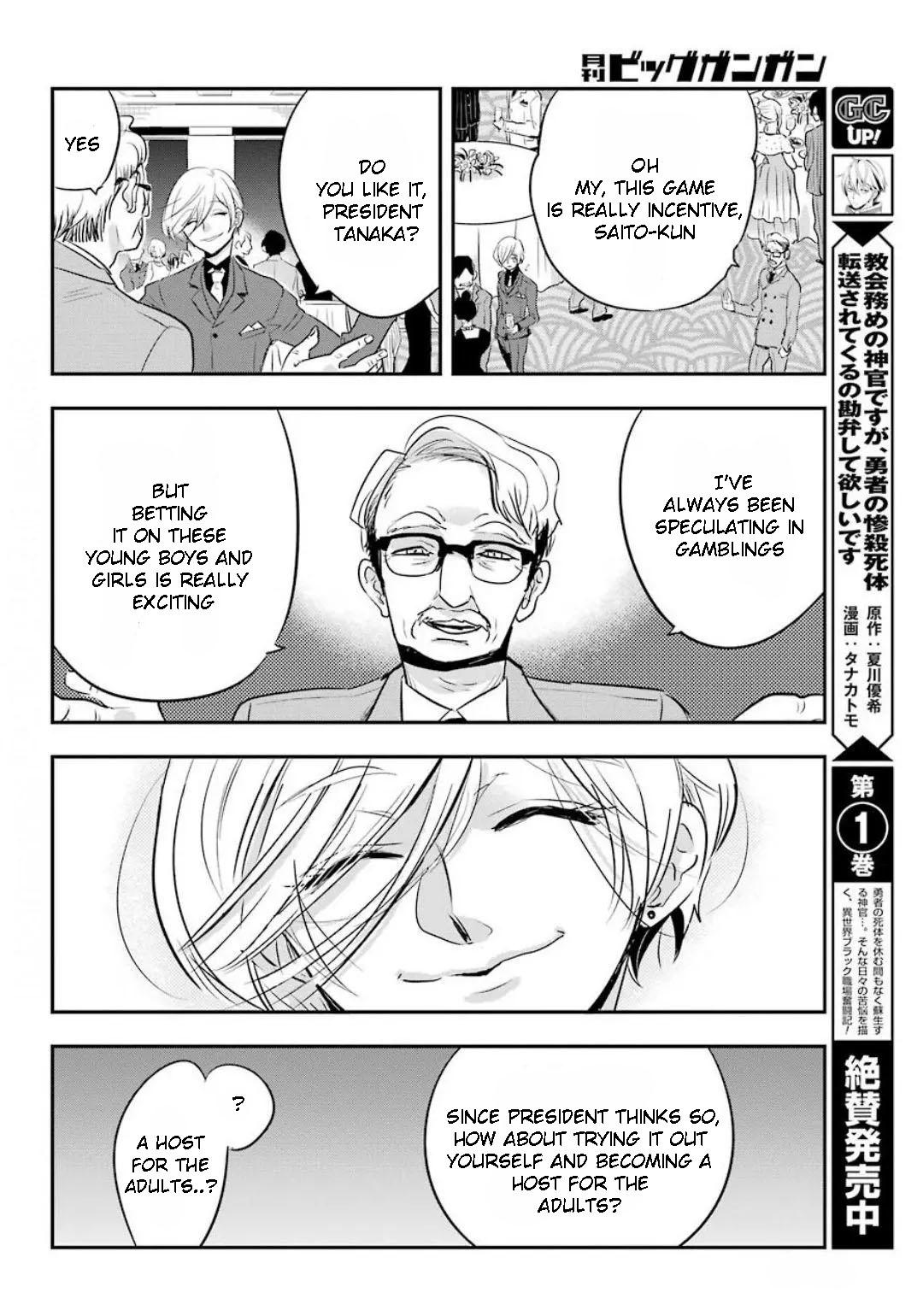 Monstaboo Chapter 13: The Youth And His Secret Business page 21 - Mangakakalots.com