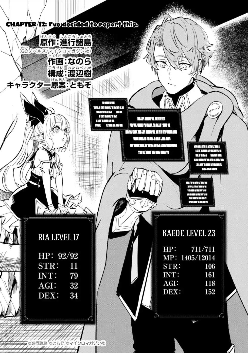 Isekai Cheat Magic Swordsman Chapter 12 page 2 - Mangakakalots.com