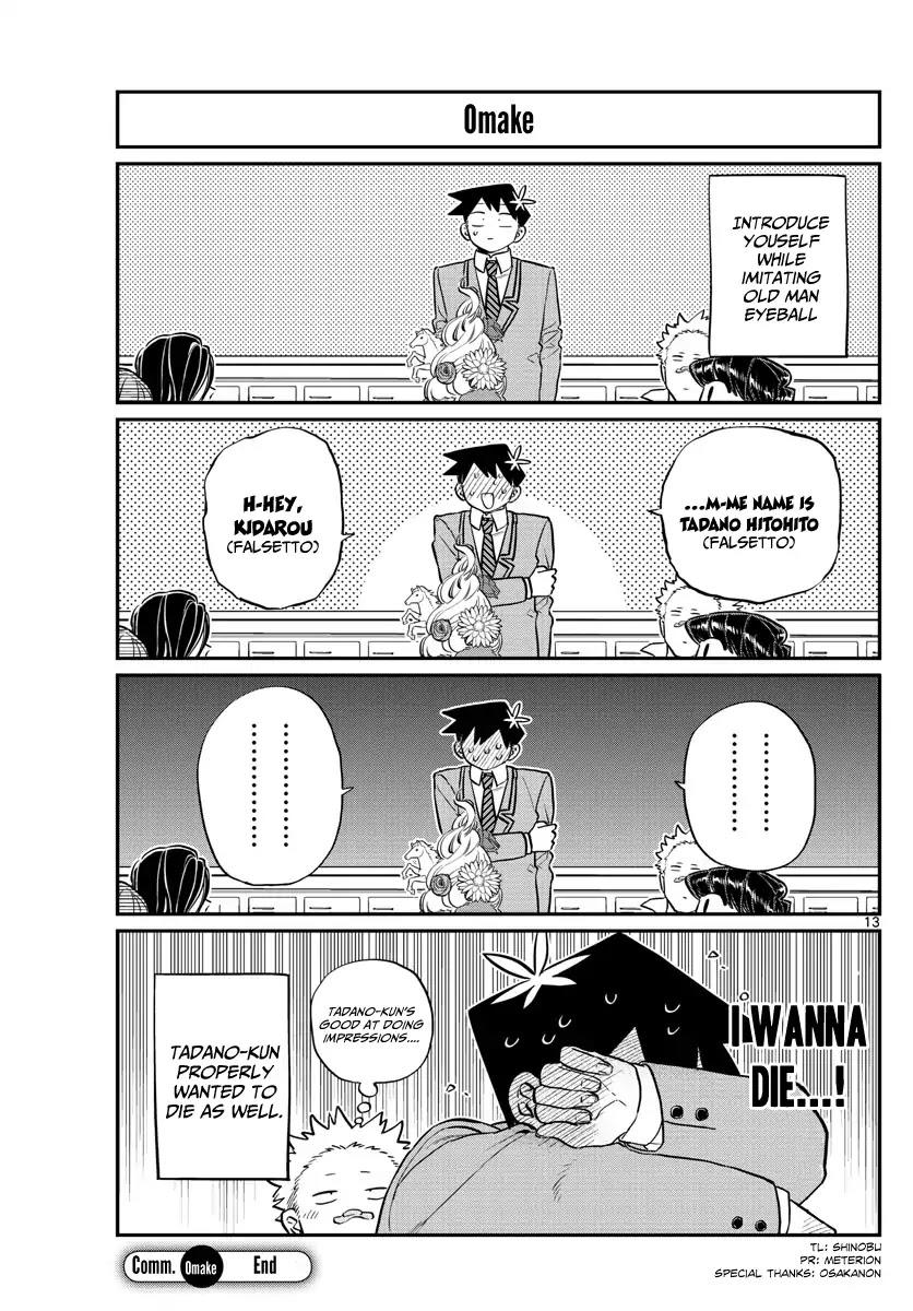 Komi-San Wa Komyushou Desu Vol.10 Chapter 130.5: Omake page 1 - Mangakakalot
