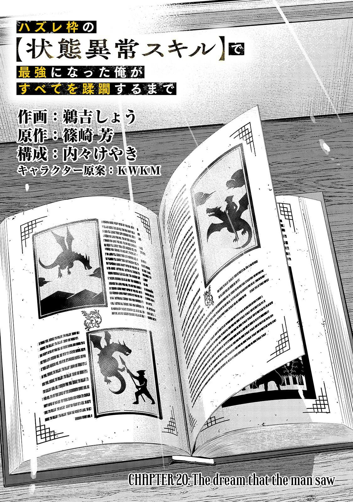 """I Became The Strongest With The Failure Frame """"abnormal State Skill"""" As I Devastated Everything Chapter 20 page 4 - Mangakakalots.com"""