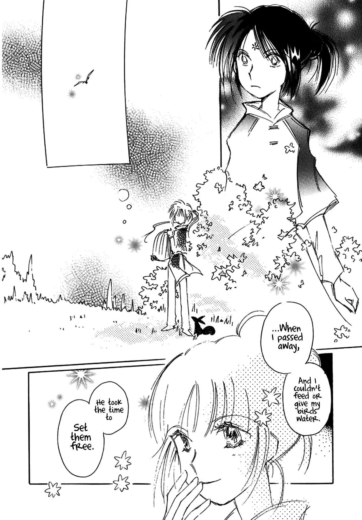 Chikita Gugu Chapter 24 page 22 - Mangakakalots.com