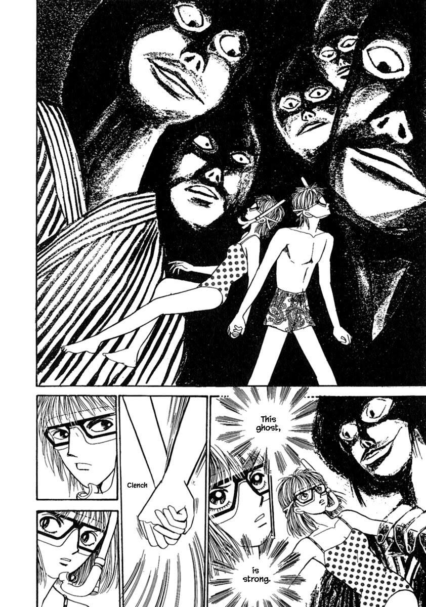 Shi To Kanojo To Boku Chapter 12.1 page 26 - Mangakakalots.com