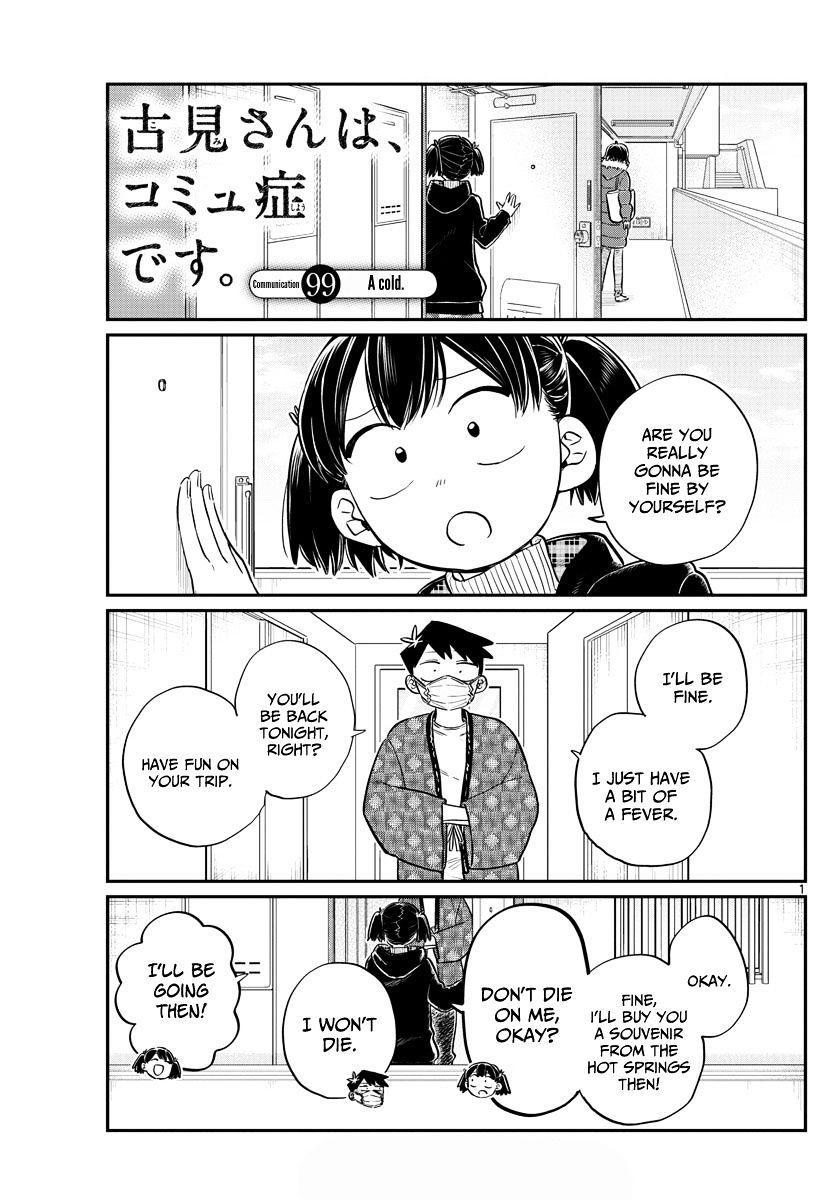 Komi-San Wa Komyushou Desu Vol.7 Chapter 99: A Cold page 1 - Mangakakalot