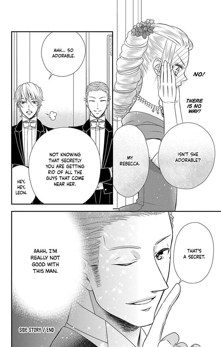 Kuro Hakushaku Wa Hoshi O Mederu Chapter 40.5 page 19 - Mangakakalots.com