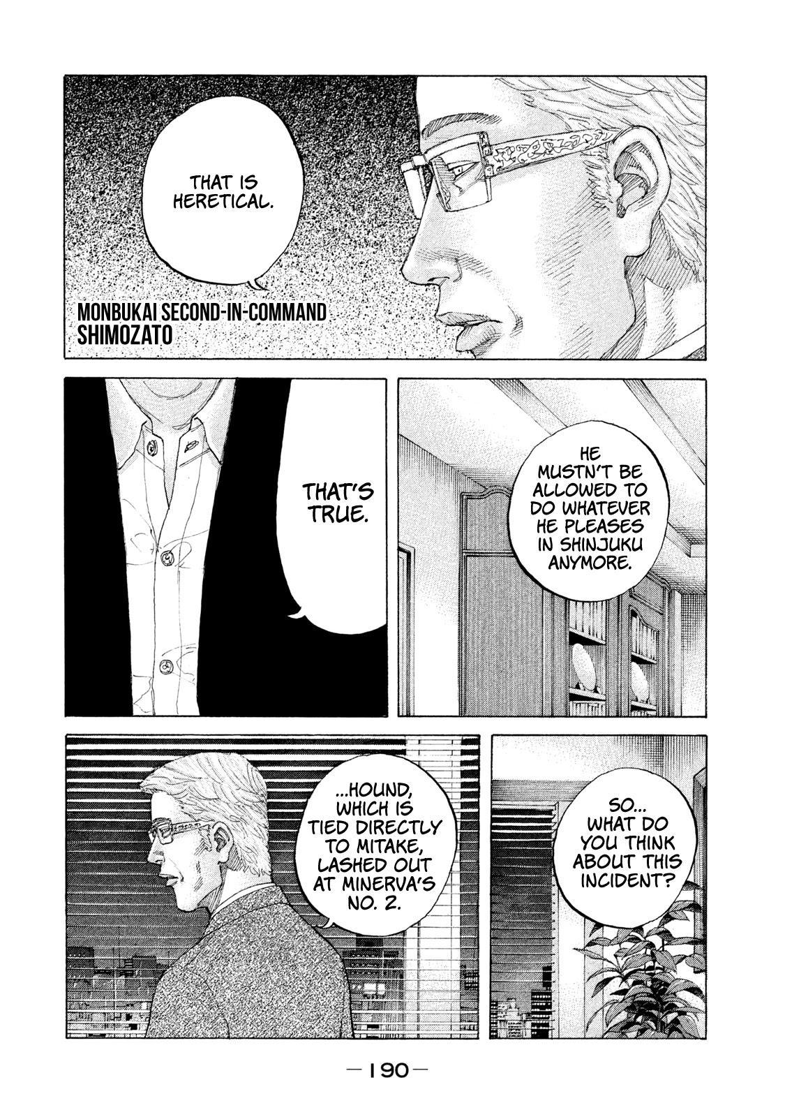 Shinjuku Swan Chapter 213: Decoy page 5 - Mangakakalots.com