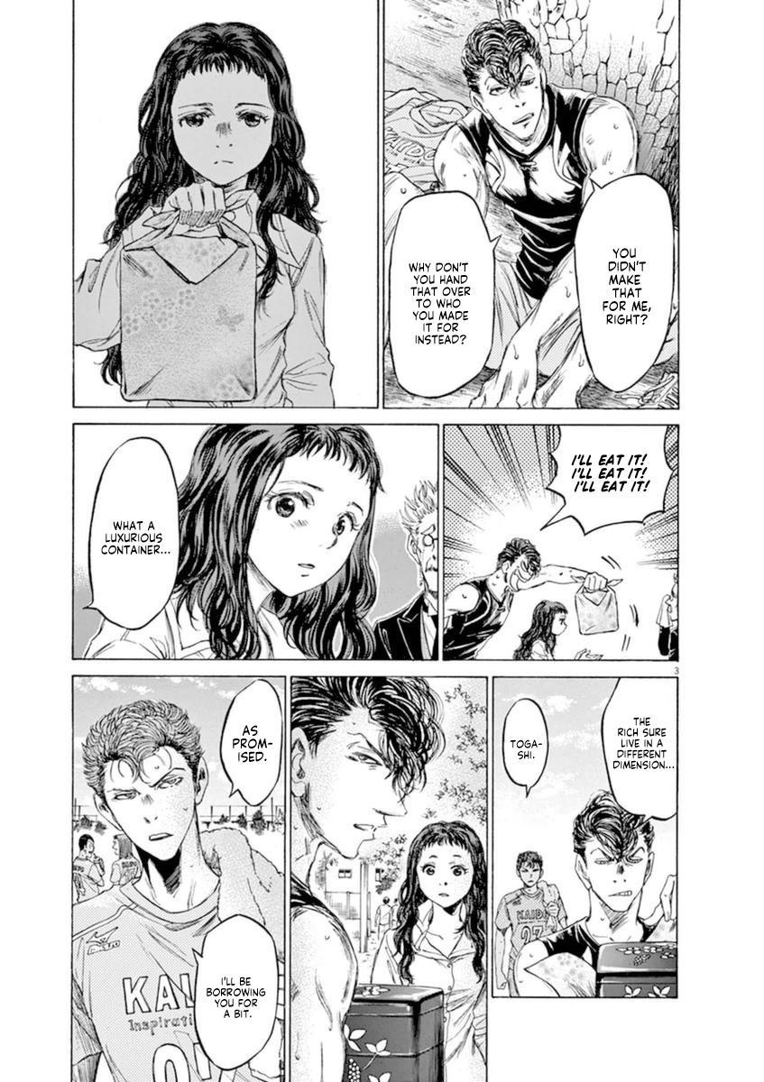 Ao Ashi Vol.9 Chapter 84: Coach Satake page 9 - Mangakakalots.com
