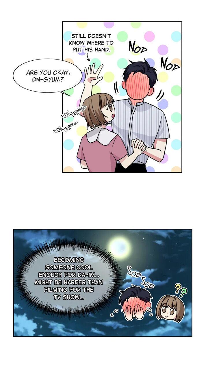 My Cute Beast ! Chapter 58 page 14 - Mangakakalots.com