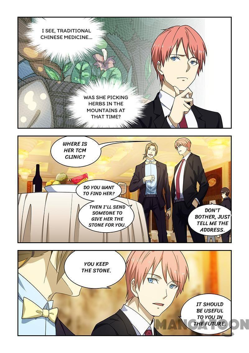 The Treasured Sakura Tome Chapter 176 page 2 - Mangakakalots.com