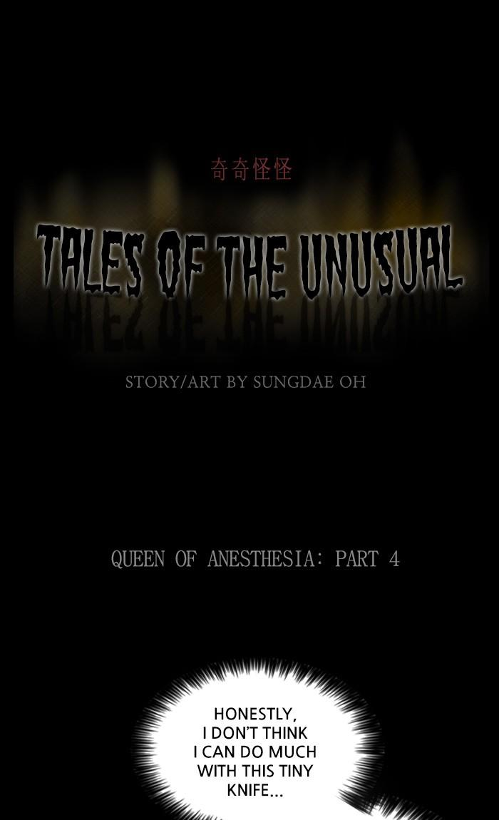 Tales Of The Unusual Chapter 318: Ep. 318 - Queen Of Anesthesia - Part 4 page 1 - Mangakakalots.com