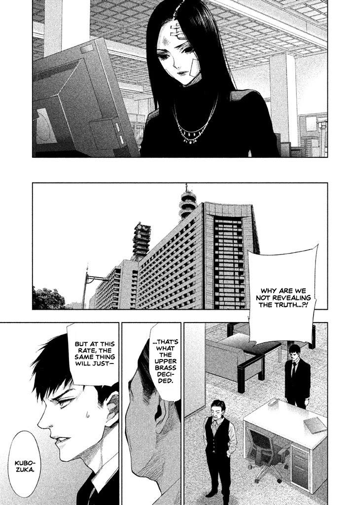 Tantei No Tantei Chapter 22: The Lone Detective page 4 - Mangakakalots.com