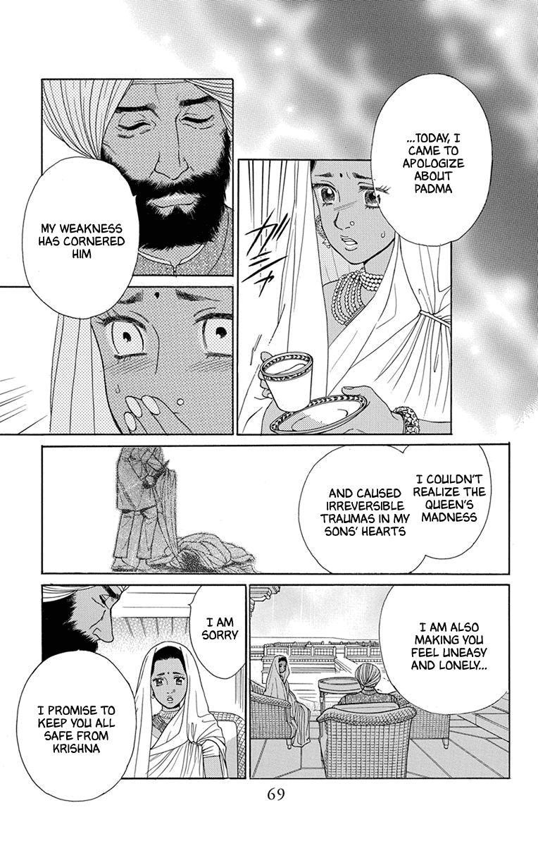 Madame Petit Chapter 46 page 26 - Mangakakalots.com