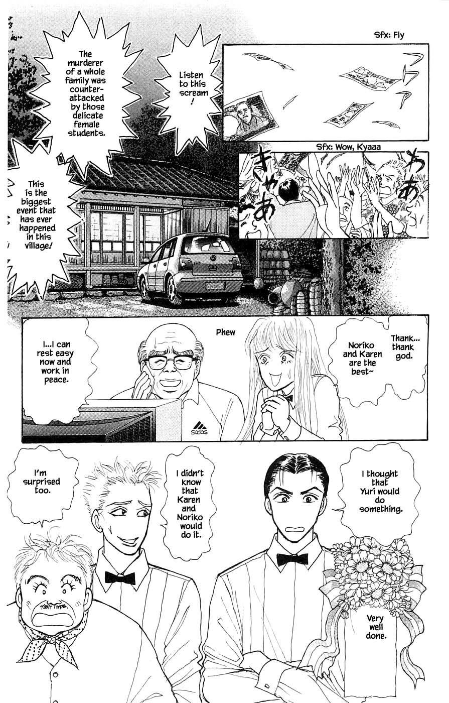 Yukan Club Chapter 44.4: The End page 10 - Mangakakalots.com