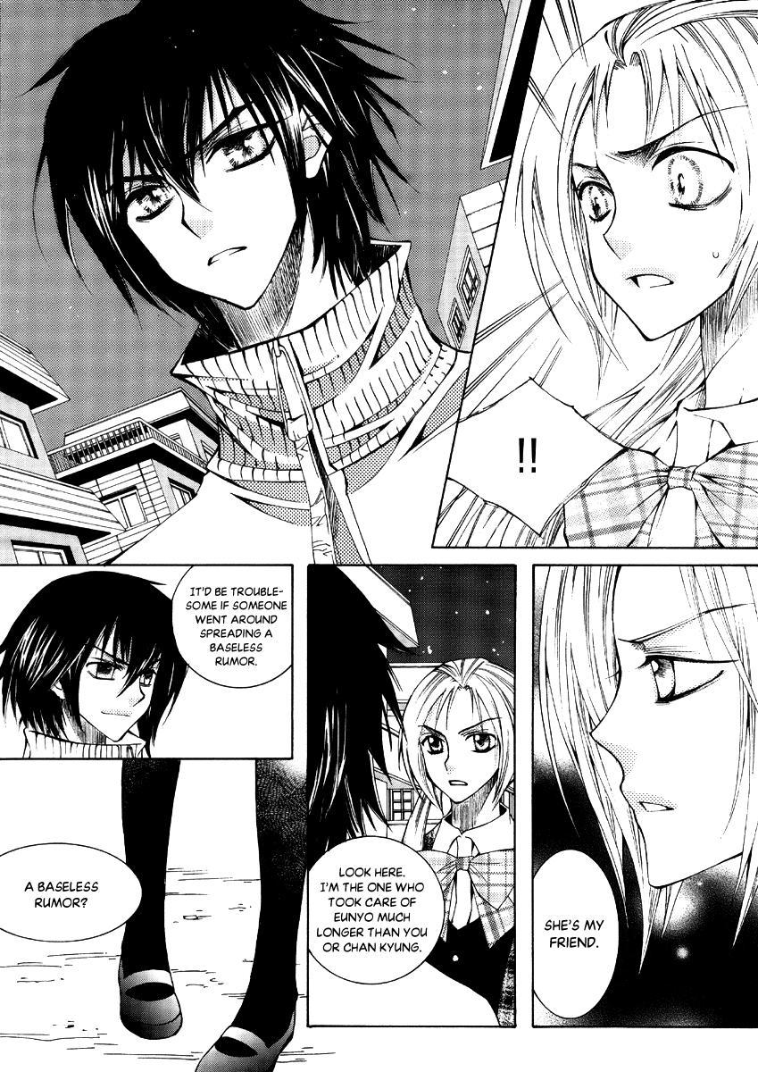 Chiro Star Project Chapter 33.1 page 27 - Mangakakalots.com