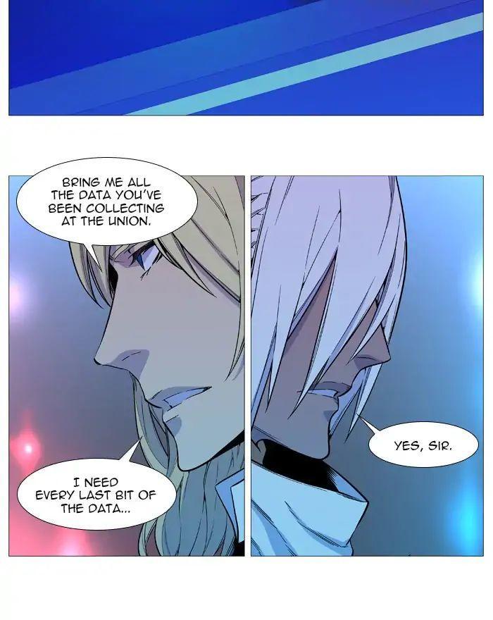 Noblesse Chapter 545: Epilogue [End] page 48 - Mangakakalot