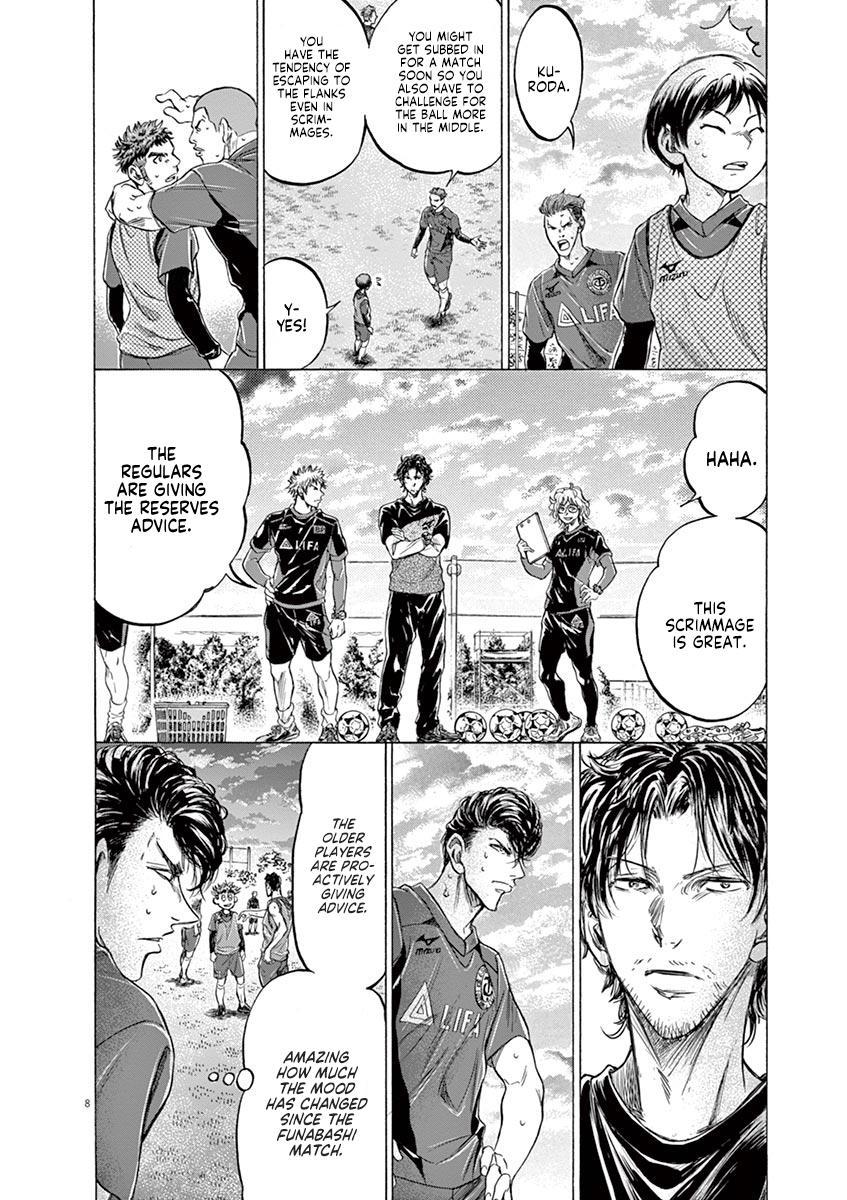 Ao Ashi Vol.21 Chapter 212: Ashito's Situation page 8 - Mangakakalots.com