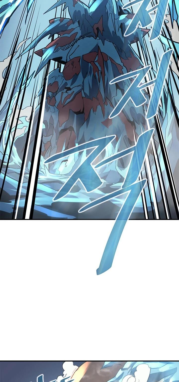 A Returner's Magic Should Be Special Chapter 113 page 34 - Mangakakalots.com