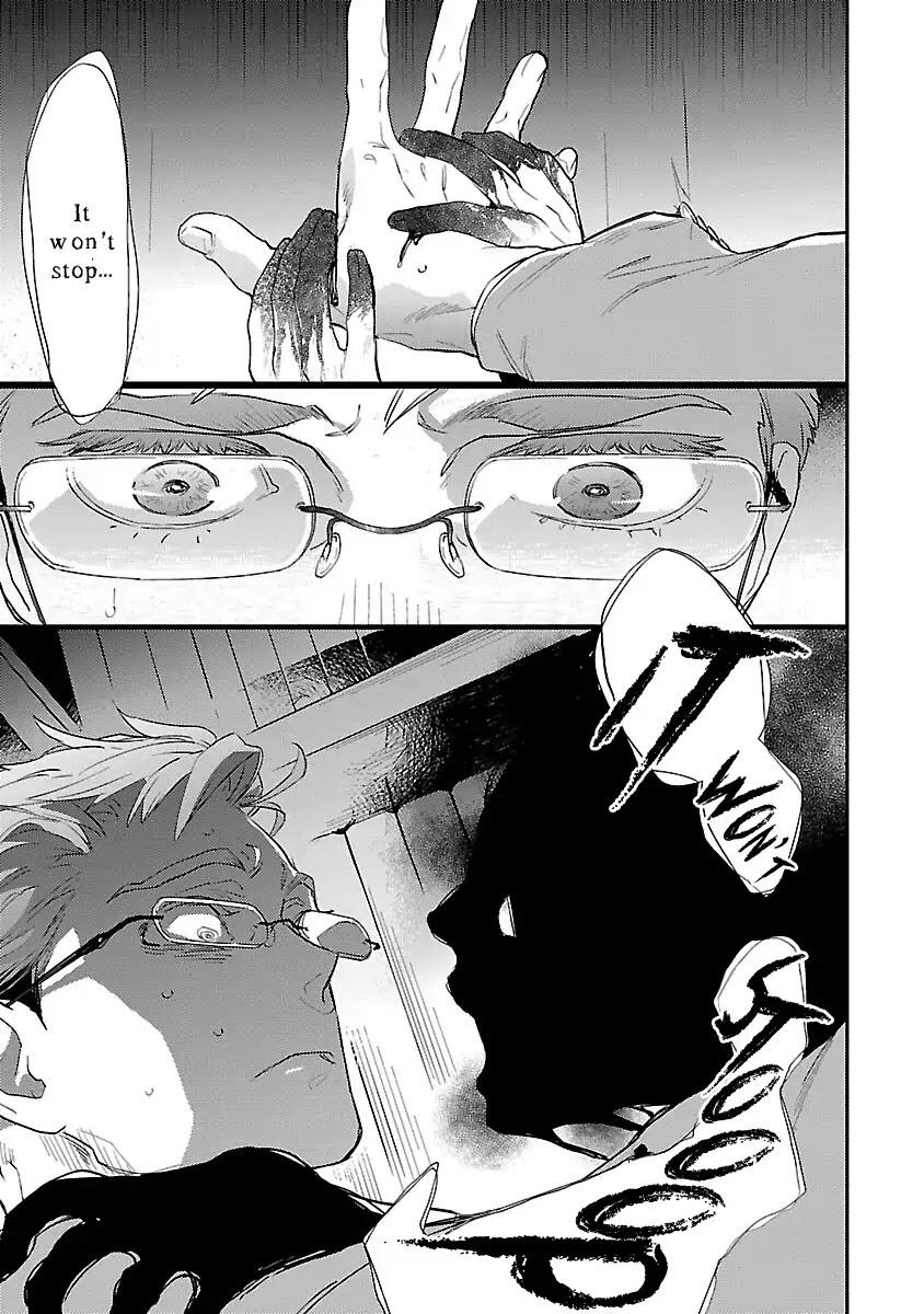 Teacher! Let's Have A Scary Story Chapter 1 page 16 - Mangakakalots.com