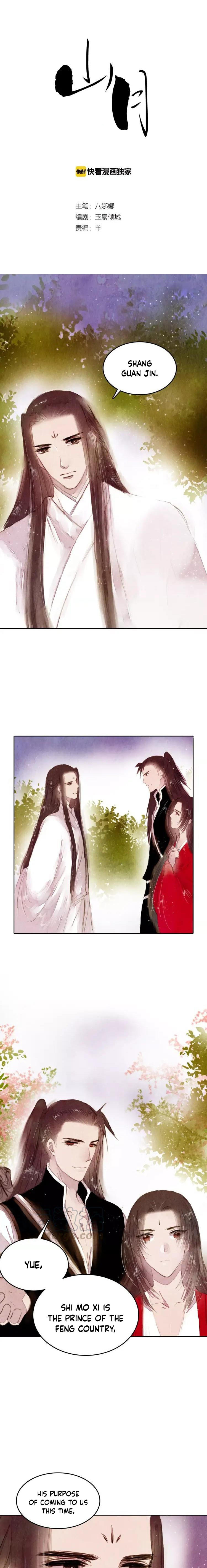 Shan Yue Chapter 4 page 2 - Mangakakalots.com