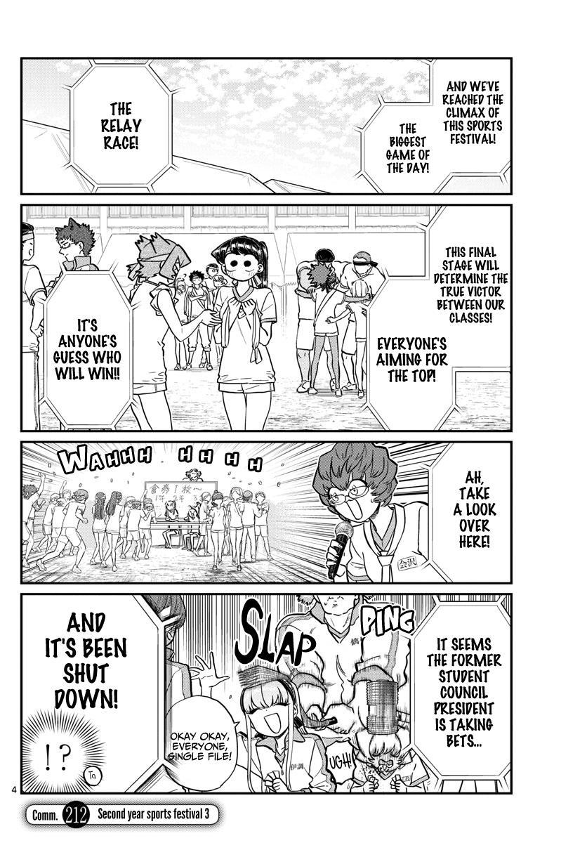 Komi-San Wa Komyushou Desu Chapter 212: Second Year Sports Festival 3 page 1 - Mangakakalot
