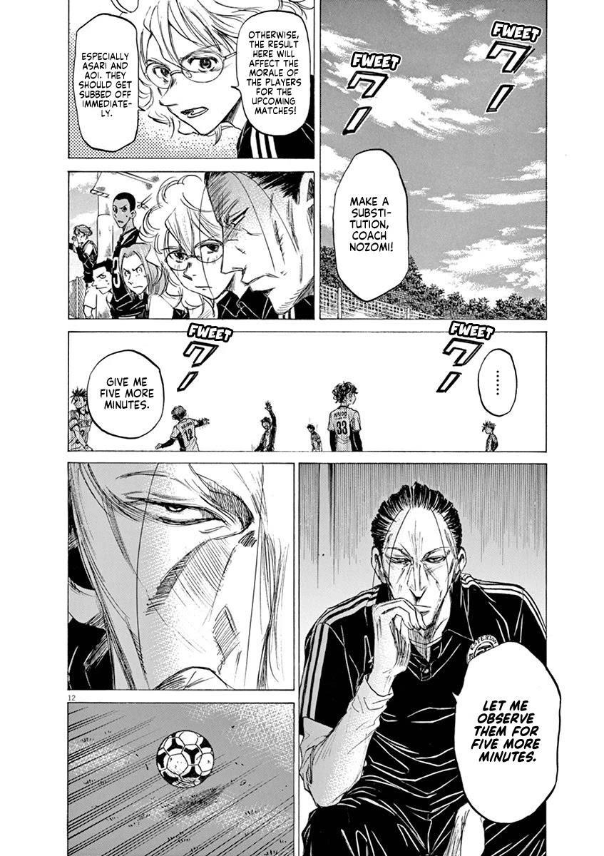Ao Ashi Chapter 49: Thinking Wave page 12 - Mangakakalots.com