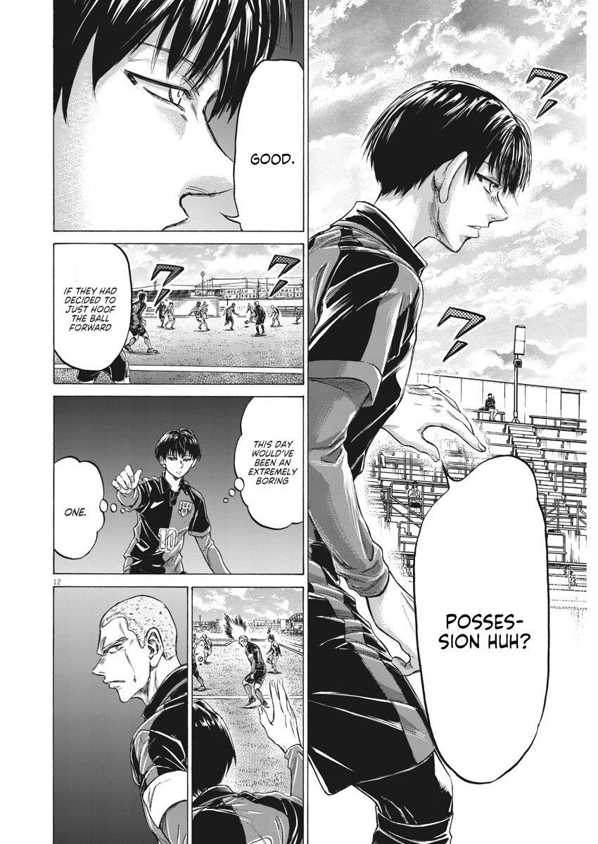 Ao Ashi Vol.23 Chapter 235: Dynamic Right page 13 - Mangakakalots.com