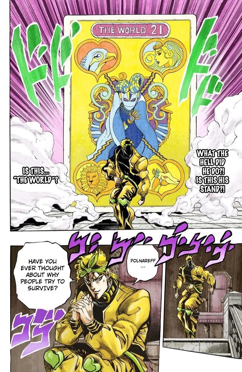 Oingo Boingo Brothers Adventure Chapter 135: Dio's World Part 2 page 12 - Mangakakalots.com