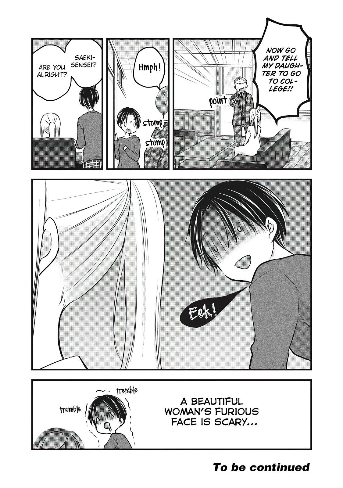 We May Be An Inexperienced Couple But... Chapter 80: Consultation page 17 - Mangakakalots.com