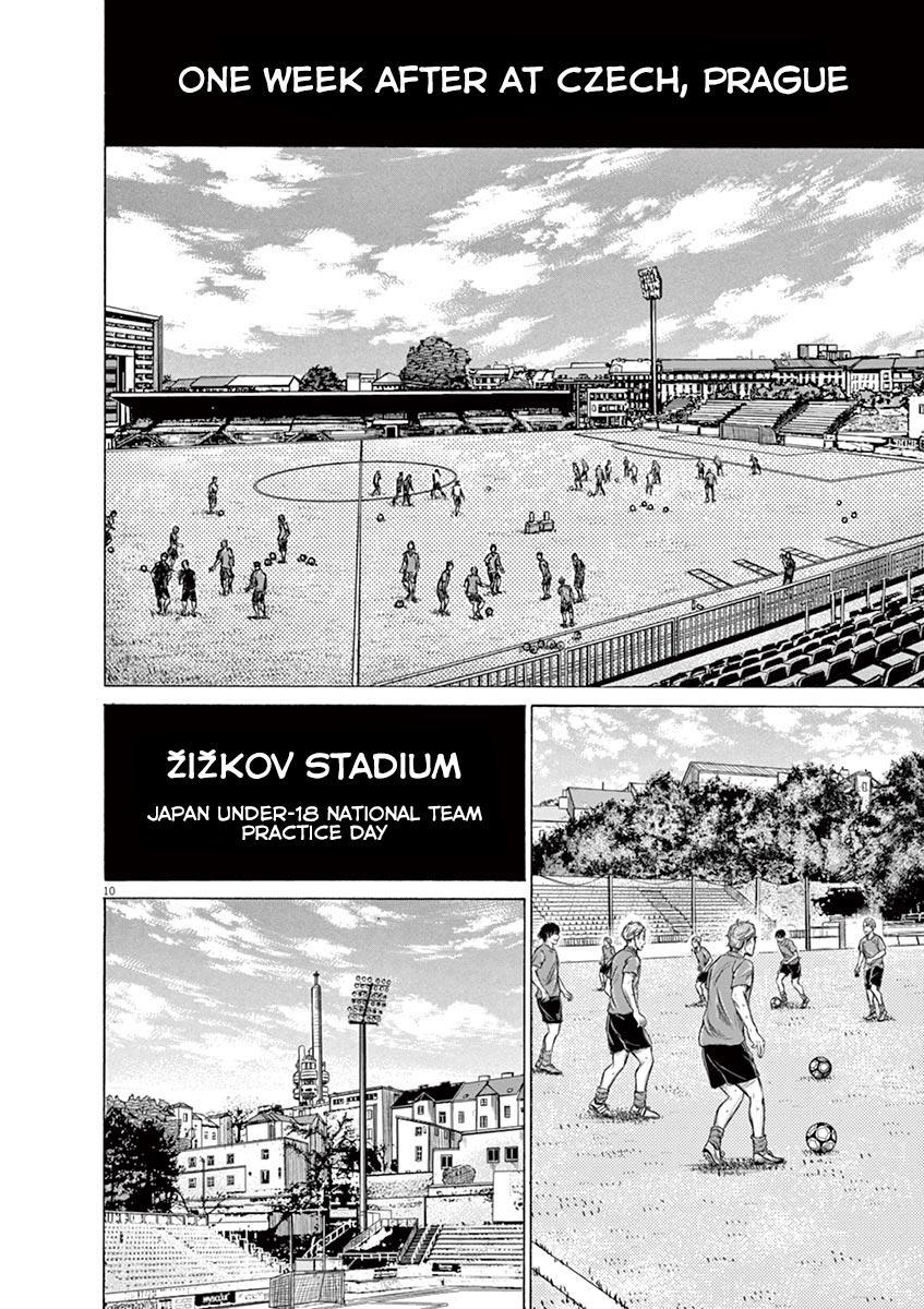 Ao Ashi Vol.17 Chapter 170: The Skies Over At Prague page 17 - Mangakakalots.com