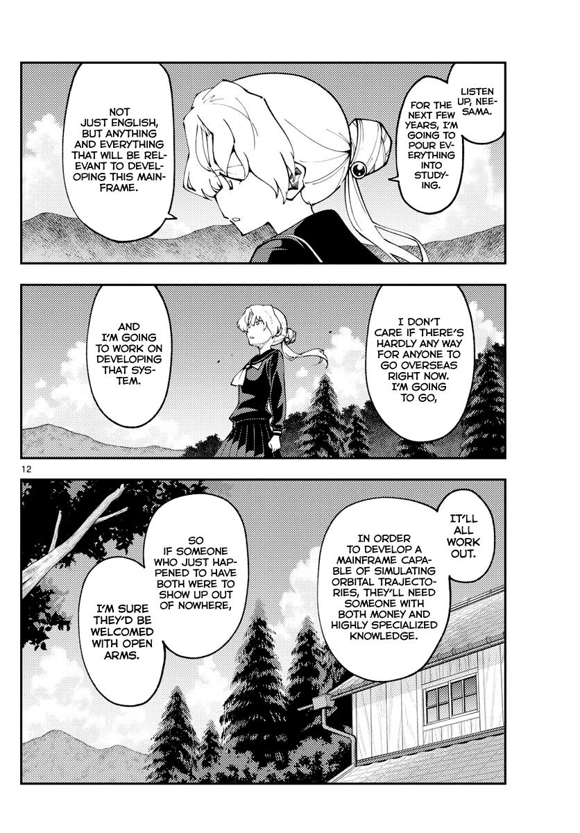 Tonikaku Cawaii Chapter 154: One Small Step Of 1400 Years page 12 - Mangakakalots.com